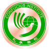 лого confucius institute